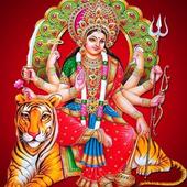 Devi Suktam icon