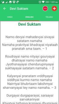 Devi Suktam apk screenshot