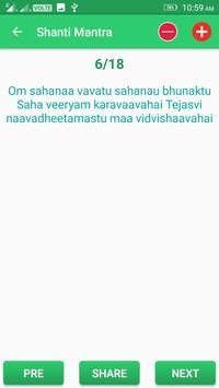 Shanti Mantra screenshot 3