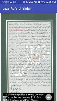 Juz Rafa Ul Yadain By Imam Bukhari screenshot 3