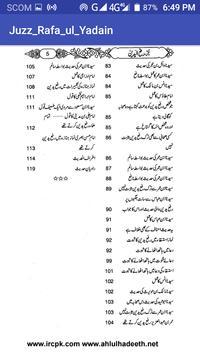 Juz Rafa Ul Yadain By Imam Bukhari screenshot 2