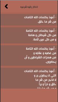 الموسوعة الاسلامية الشاملة poster