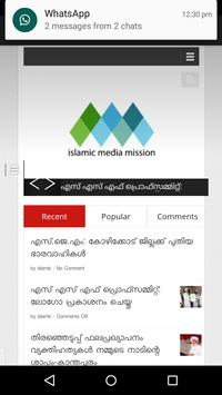 Islamic Media Mission official apk screenshot