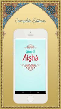 Seerat-e-Aisha poster