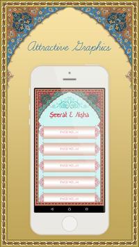 Seerat-e-Aisha screenshot 1