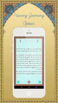 Seerat-e-Aisha screenshot 3