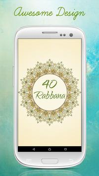 40 Rabbanas (Quranic Dua's) poster