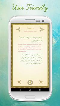 40 Rabbanas (Quranic Dua's) apk screenshot