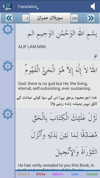Quran Misharay apk screenshot