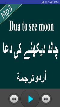 Chand Dekhny ki Dua Free Mp3 Audio screenshot 1