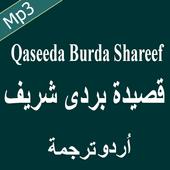 Qaseda Burda Shareef Free MP3 icon