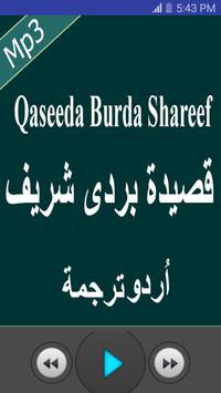 Qaseda Burda Shareef Free MP3 screenshot 1