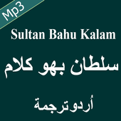 Sultan Bahu Kalam icon