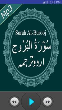 Surah Buruj Free Mp3 Audio with Urdu Translation screenshot 1