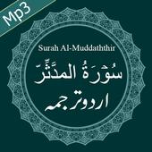 Surah Muddaththir Free Mp3 Audio With Urdu icon