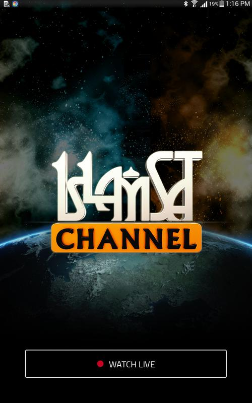 Islamsat channel for android apk download islamsat channel screenshot 7 publicscrutiny Images