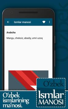 Ismlar manosi screenshot 3