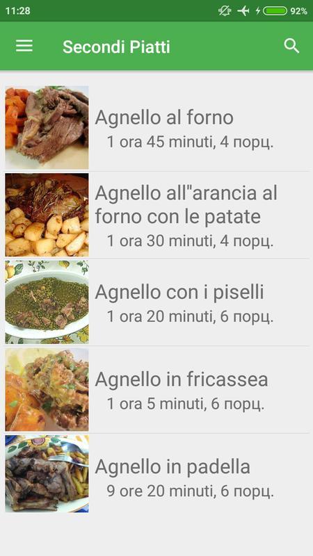 Android secondi piatti ricette di cucina gratis for Ricette di cucina secondi piatti
