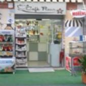 Cafe Fleur Napoli icon