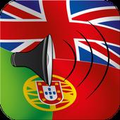 Learn Portuguese for free - Portuguese translator icon