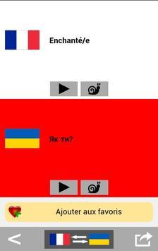 Apprendre l'ukrainien - Traducteur et dictionnaire screenshot 2
