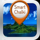 Smart-Chalki, Smart-Islands icon