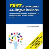 Test di italiano per stranieri APK Download - Free Education APP for ...
