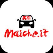 Maiche.it 买车广告 icon