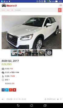Maiche.it 买车广告 apk screenshot