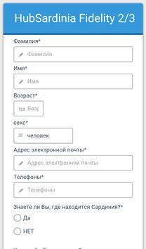 HubSardinia apk screenshot