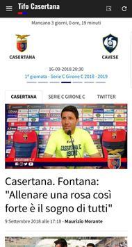 Tifo Casertana screenshot 6