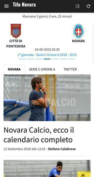 Tifo Novara screenshot 7