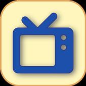 Testi e Sigle Telefilm icon