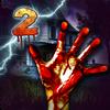 ikon Haunted Manor 2