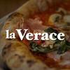 Pizzeria La Verace-icoon