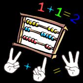 Kids - School - Addition icon