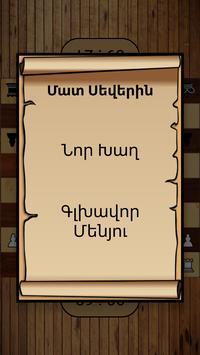 Chess School screenshot 5