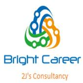 Bright Career icon
