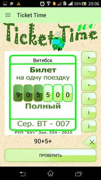 Ticket Time poster