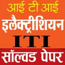 ITI Electrician Quiz हिंदी में icon