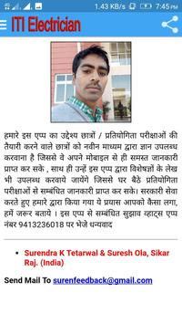 ITI Electrician Quiz हिंदी में Screenshot 4