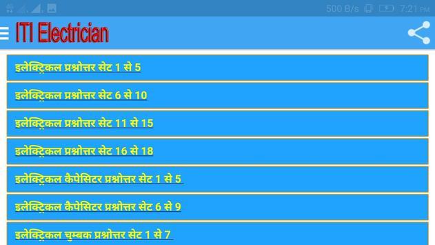 ITI Electrician Quiz हिंदी में Ekran Görüntüsü 9