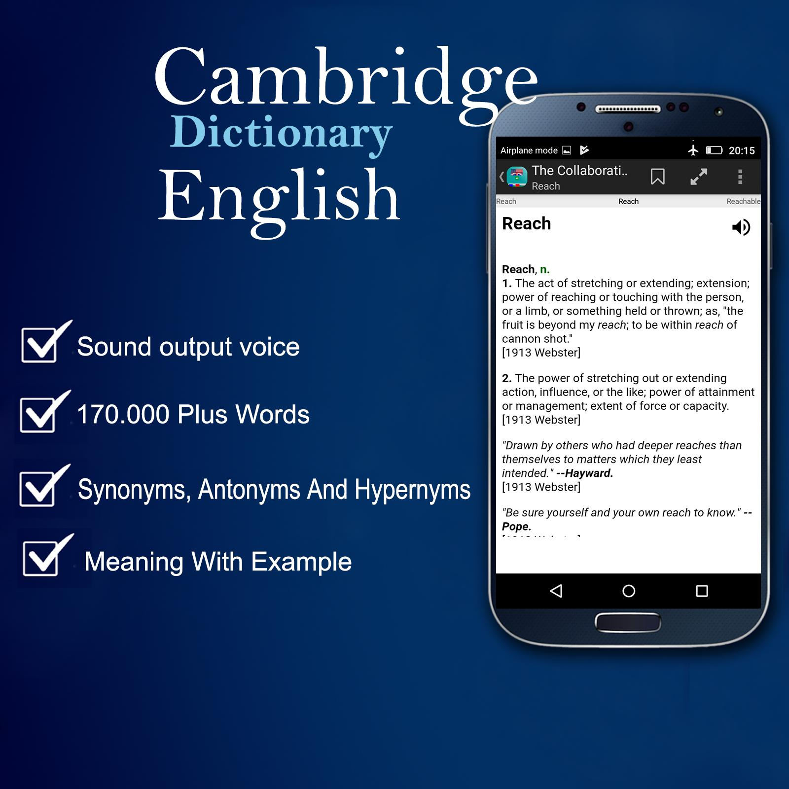 Cambridge Free English Dictionary for Android - APK Download