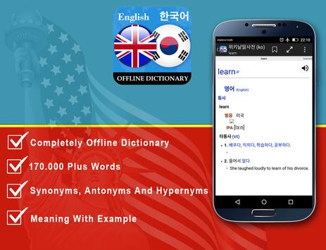 Translate English to korean Dictionary apk screenshot