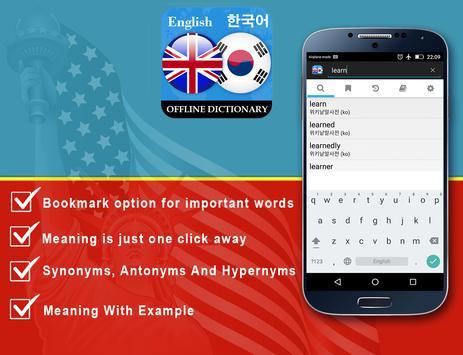 Translate English to korean Dictionary poster