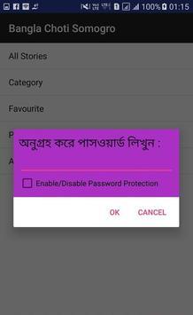 Bangla Choti Somogro screenshot 3