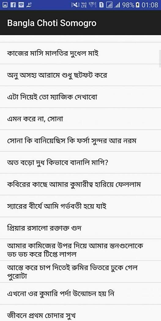 Bangla Choti Somogro for Android - APK Download