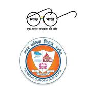 Swachh Ujjain icon