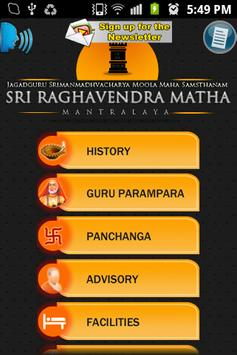 SRI RAGHAVENDRA MATHA screenshot 1