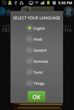 SRI RAGHAVENDRA MATHA screenshot 2